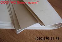 Резина вакуумная, листовая, толщина 20.0 мм, размер 500х500 мм.
