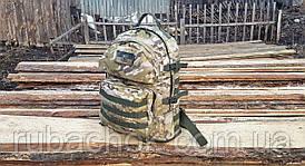 Тактический туристический крепкий рюкзак трансформер 40-60 литров мультикам. Кордура 1000 Den.