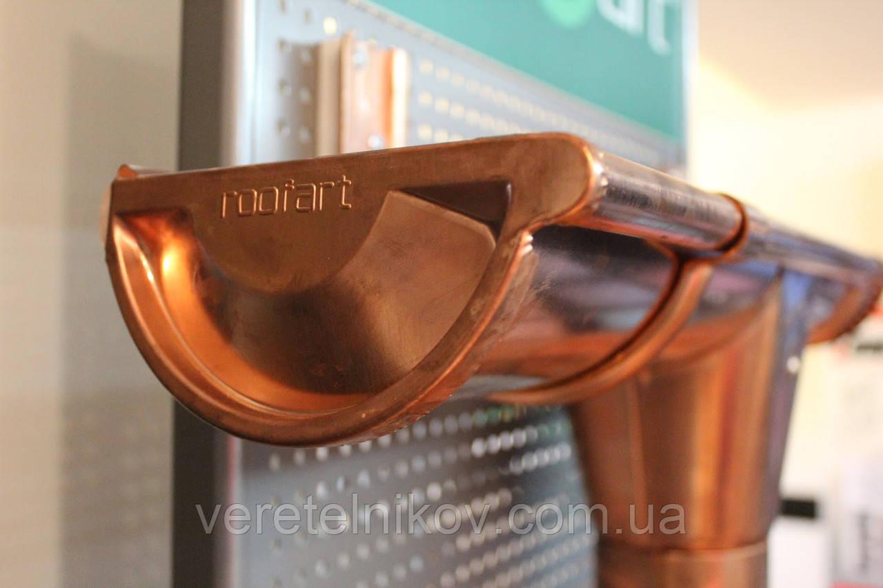 Медные водосточные системы Roofart Scandic Copper 150/100.