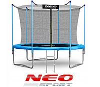 Батут NeoSport 312 см. с внутренной сеткой и лесенкой