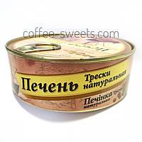 Печень трески Brivais Vilnis натуральная 240гр