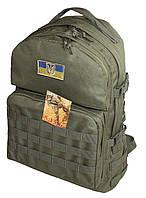 Тактический походный крепкий рюкзак 40 литров ОЛИВА NEW. Туризм,армия, охота, рыбалка, спорт.