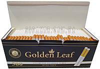 Сигаретные гильзы Golden Leaf 500 штук