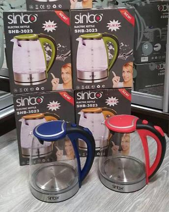 Чайник стеклянный Sinbo SHB 3023 2 литра 1800 Вт прозрачный чайник с синим корпусом электрический, фото 2