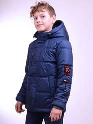 Весенняя куртка на мальчика подростка  производства Luxik