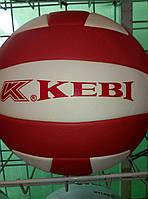 Мяч волейбольный KEVI KEPAI (ПВХ кожа прошит. нейлон. нитками) KV-576