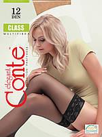Женские чулки на силиконе Class 12 den Conte