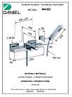 Смеситель для ванной квадратный DANIEL W4302, фото 2
