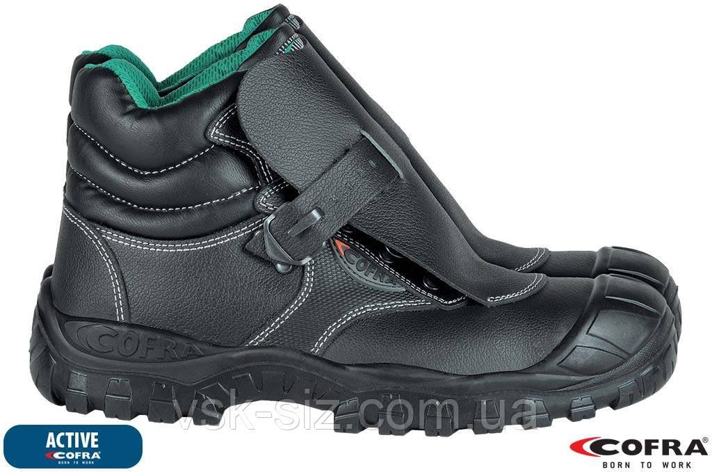 Защитные ботинки BRC-MARTE