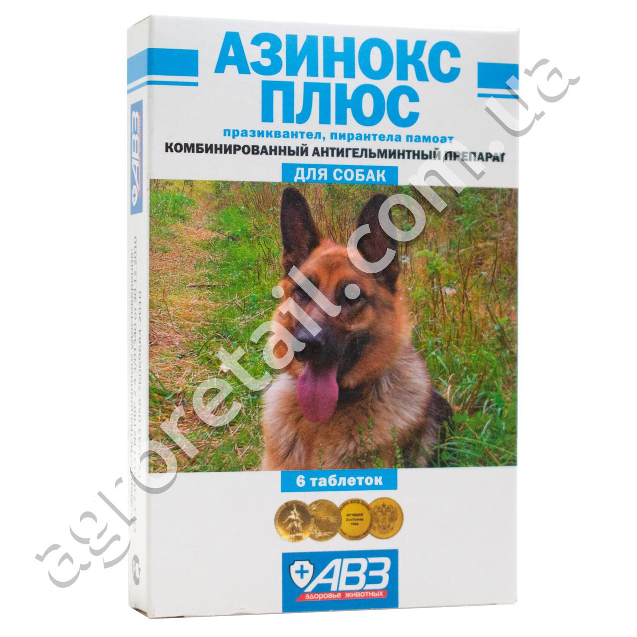 Азинокс плюс 6 таблеток