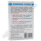 Азинокс плюс 6 таблеток, фото 2