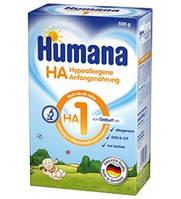 Смесь молочная Хумана гипоаллергеная ГА 1 humana HA, 500г