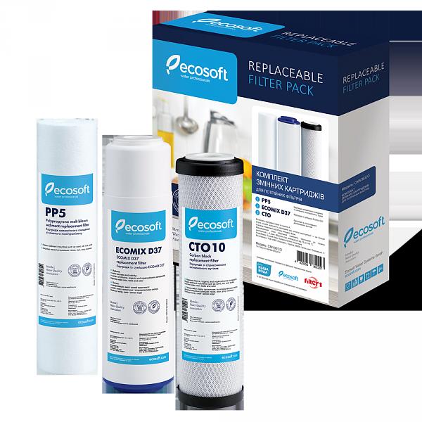 Комплект картриджей Ecosoft для тройных фильтров