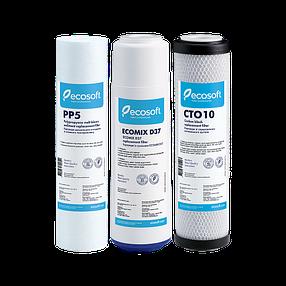 Комплект картриджей Ecosoft для тройных фильтров, фото 2