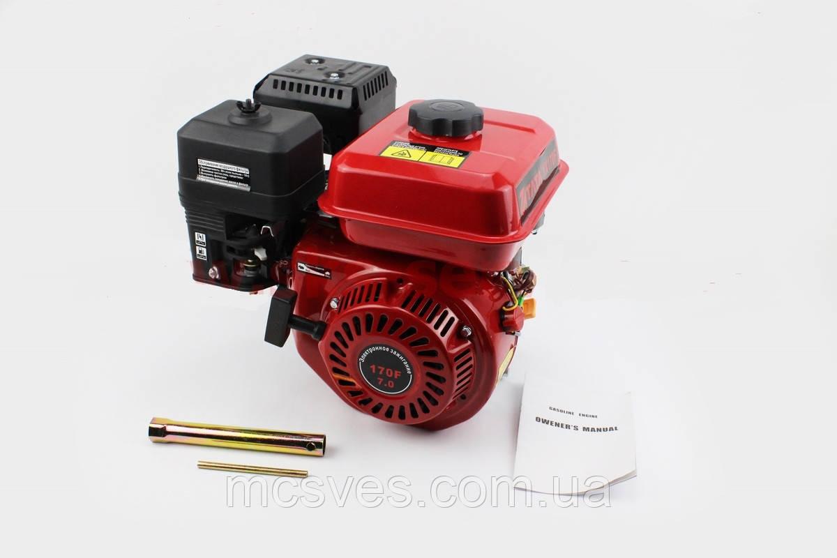 Двигатель мотоблочный в сборе под конус V 7.0л.с. 170F
