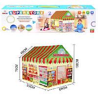 Игровая палатка Супермаркет.(995-7055A)