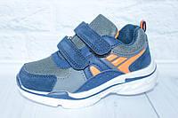 Кроссовки на мальчика тм Том.м, фото 1
