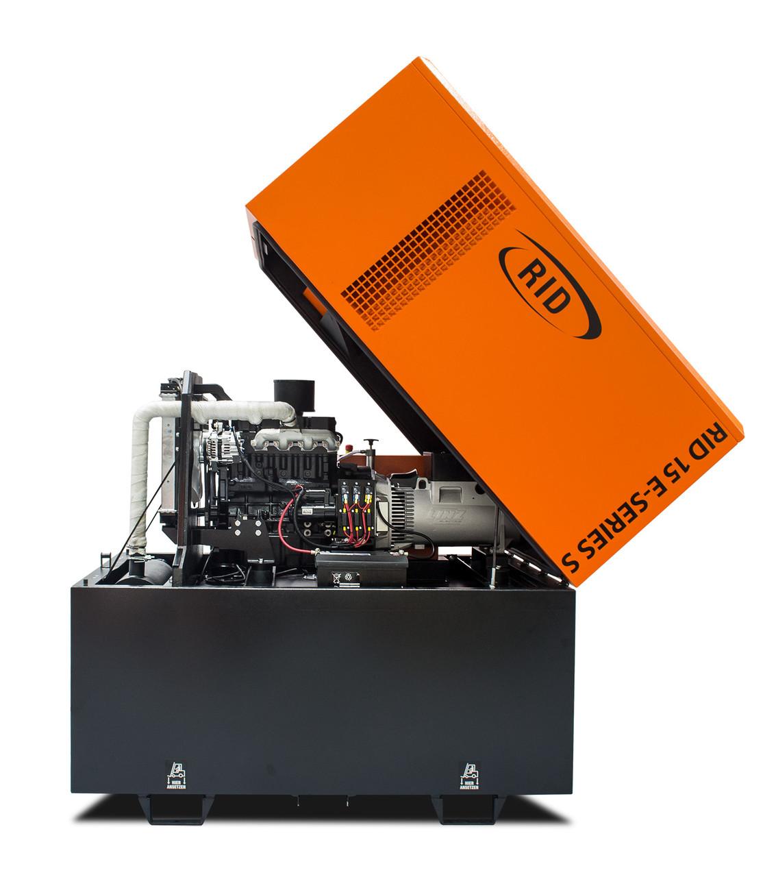 Трехфазный дизельный генератор RID 15 E-SERIES (12 кВт). Антивандальный капот + автозапуск (350 л)