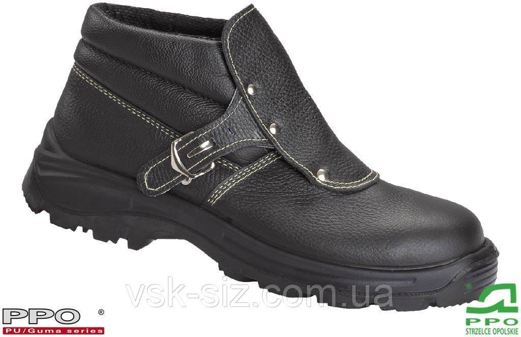 Робочі черевики BPPOT443