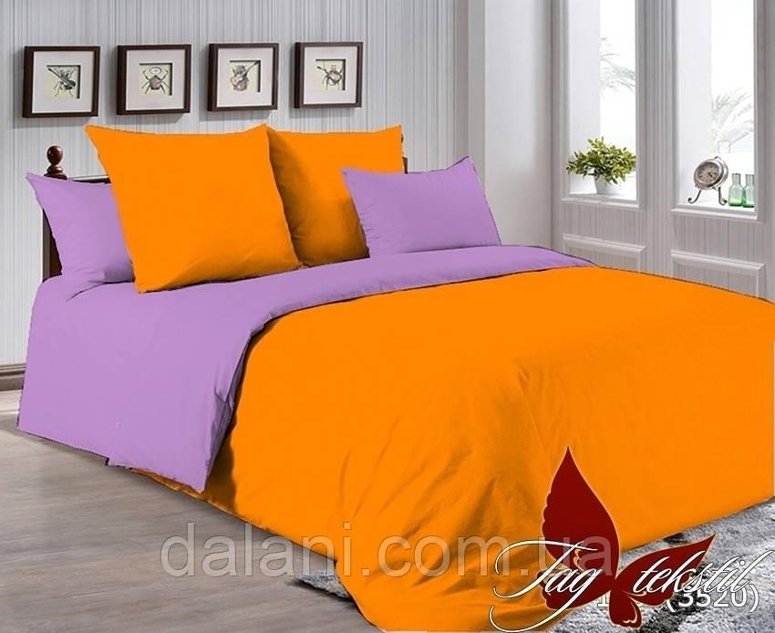 Полуторный оранжево-сиреневый комплект постельного белья из поплина