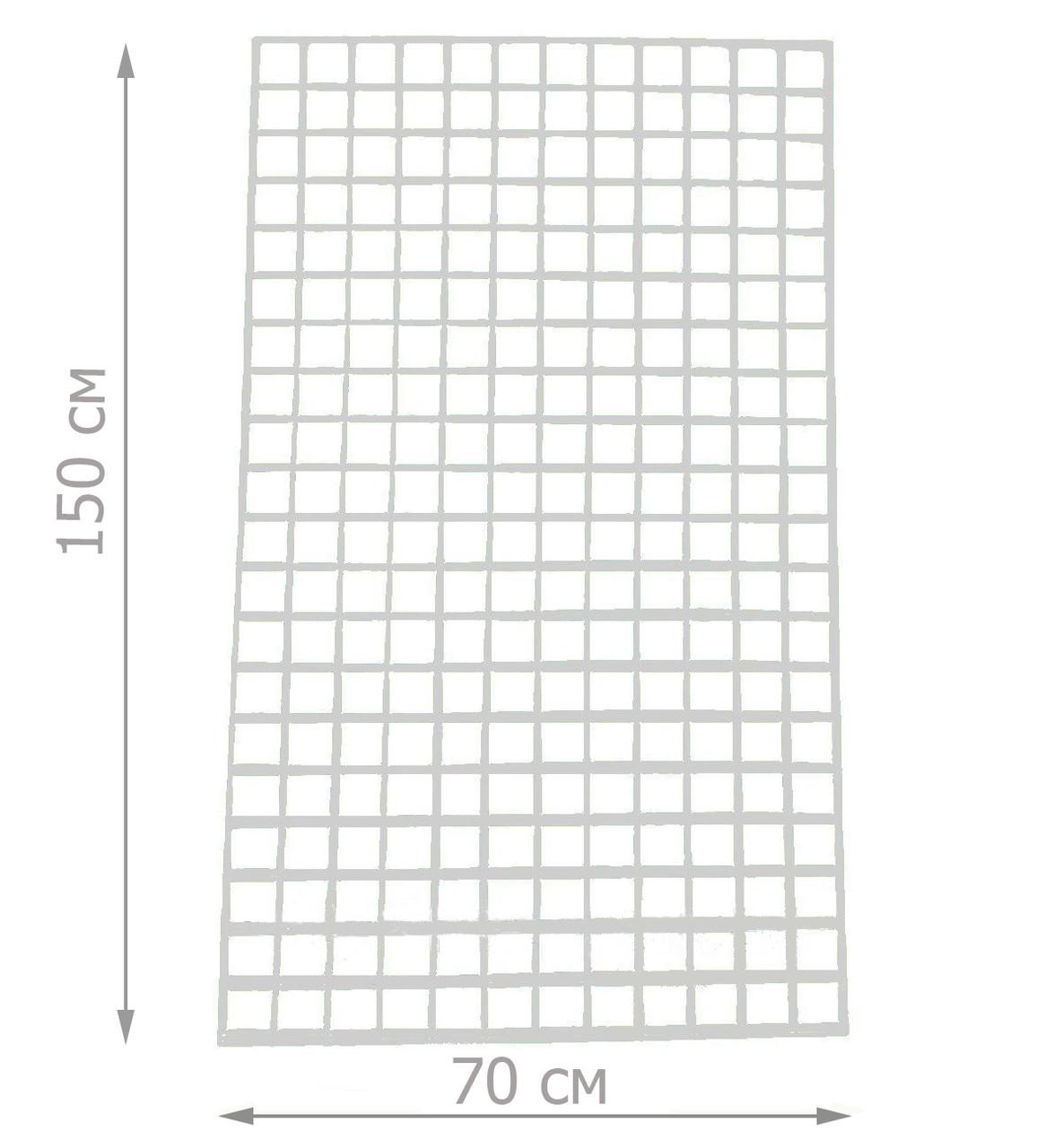 Торговая сетка решётка 150/70см ячейка 5/5см