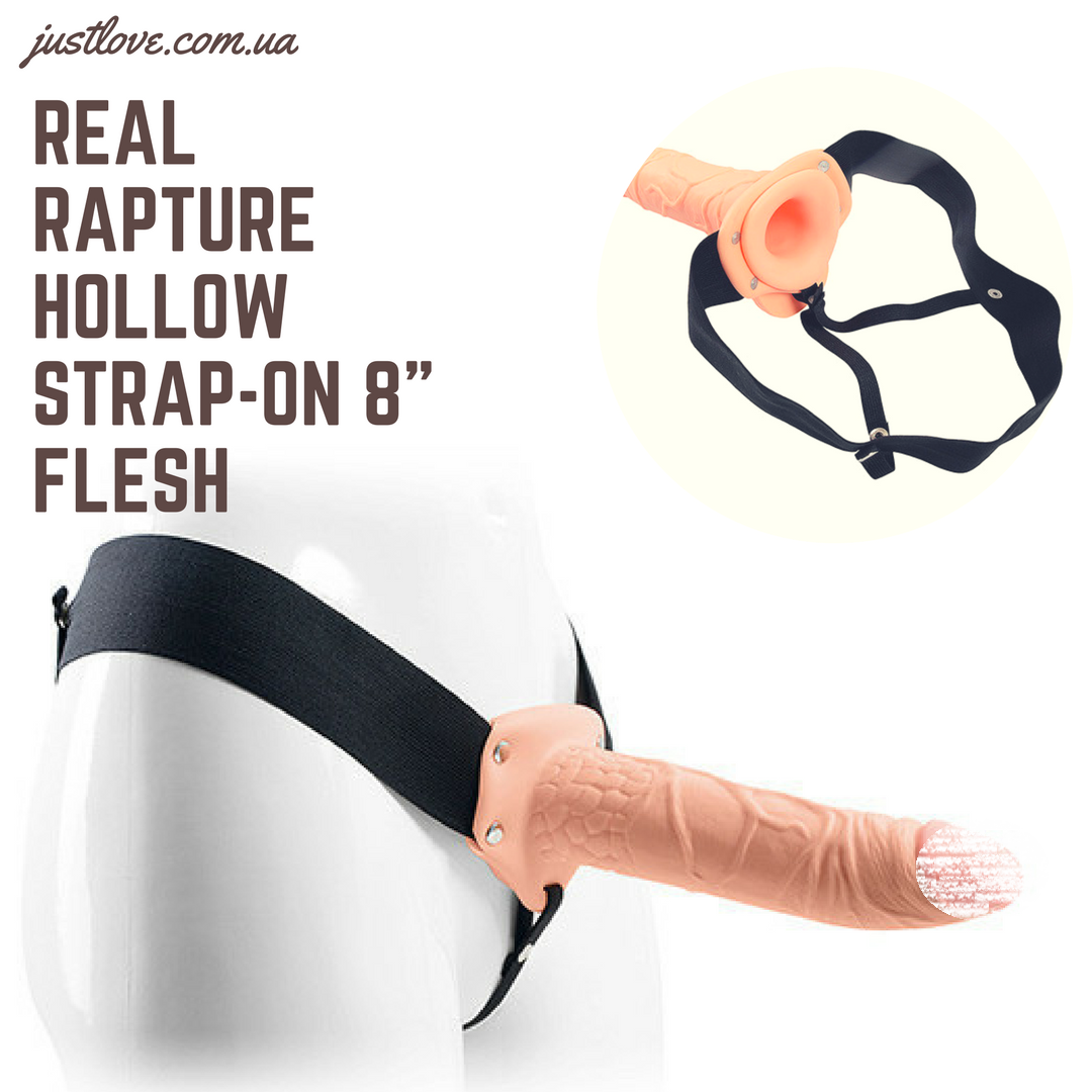 "Полый cтрапон унисекс Real Rapture Hollow Strap-On 8"" Flesh"