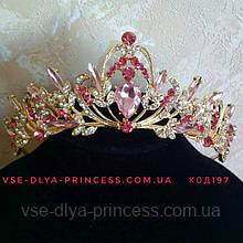 Корона, диадема, тиара под золото с розовыми камнями, высота 5 см.
