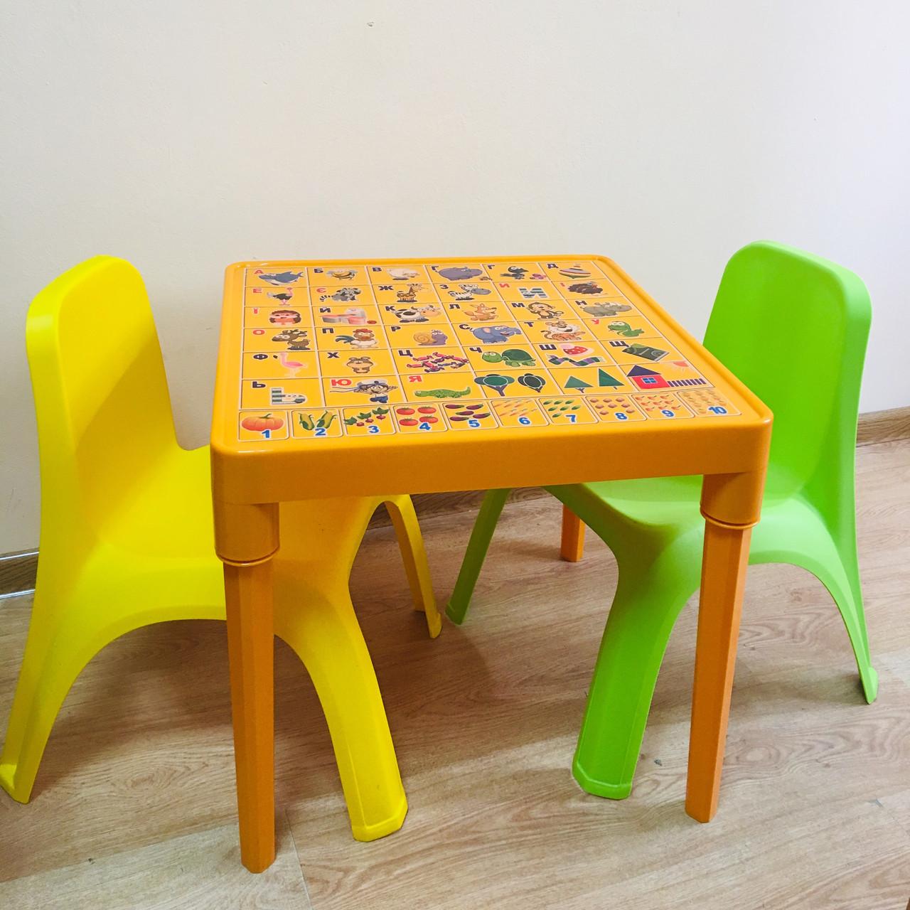 """Набор детской пластиковой мебели """"Абетка"""" стол и 2 стула. (ОРАНЖЕВЫЙ СТОЛ) Украина"""