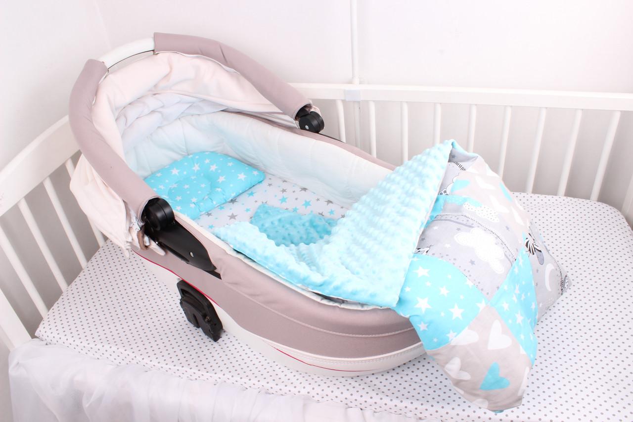 """Комплект в коляску для новорожденного """"Голубые звёзды"""""""