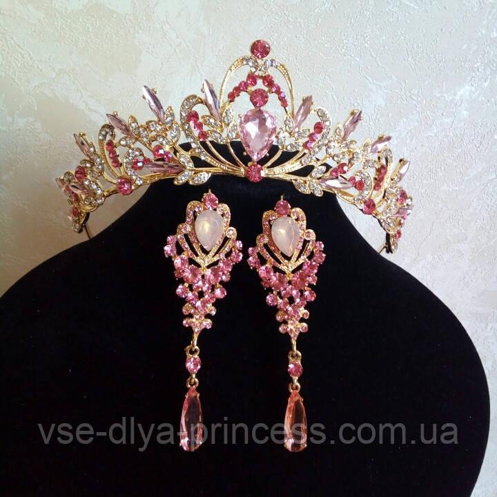 Диадема под золото в комплекте с серьгами с розовыми камнями, высота 5 см.
