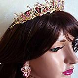 Диадема под золото в комплекте с серьгами с розовыми камнями, высота 5 см., фото 2