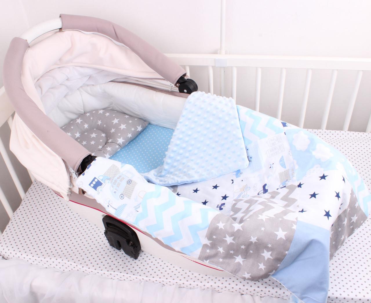 """Комплект в коляску для новорожденного """"Нежно голубой"""""""