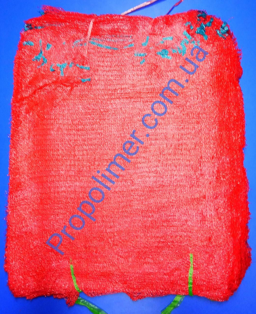 Сетка овощная 40х60см, 20кг с завязкой, красная для упаковки  лука, чеснока