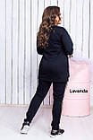 Спортивный костюм для пышных дам , фото 2