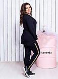 Спортивный костюм для пышных дам , фото 4