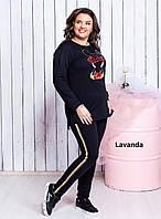 Спортивный костюм для пышных дам , фото 1