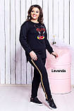 Спортивный костюм для пышных дам , фото 3