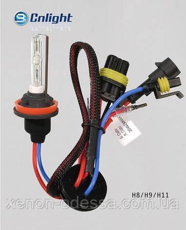 Лампа ксенон CNLight H9 5000K 35W, фото 2