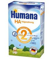 Хумана гипоаллергеная ГА 2 humana HA, 500г