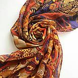 Палантин шерстяной 10530-2, павлопосадский шарф-палантин шерстяной (разреженная шерсть) с осыпкой, фото 8