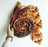 Палантин шерстяной 10530-2, павлопосадский шарф-палантин шерстяной (разреженная шерсть) с осыпкой, фото 5