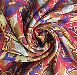 Палантин шерстяной 10530-2, павлопосадский шарф-палантин шерстяной (разреженная шерсть) с осыпкой, фото 6