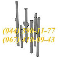 1KН4.33 (с. 1.020.1-3 в. 2-3) колонна из бетона  с доставкой.  Доставка в любую точку Украины.