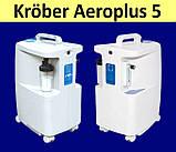 Концентратор кислорода Krober Aeroplus 5 (Германия) Гарантия 3 года!, фото 3