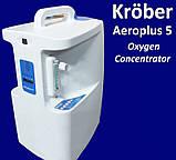 Концентратор кислорода Krober Aeroplus 5 (Германия) Гарантия 3 года!, фото 5