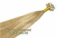 Волосы на кератиновой капсуле блонд