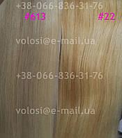 Волосы на кератиновой капсуле. Блонд.