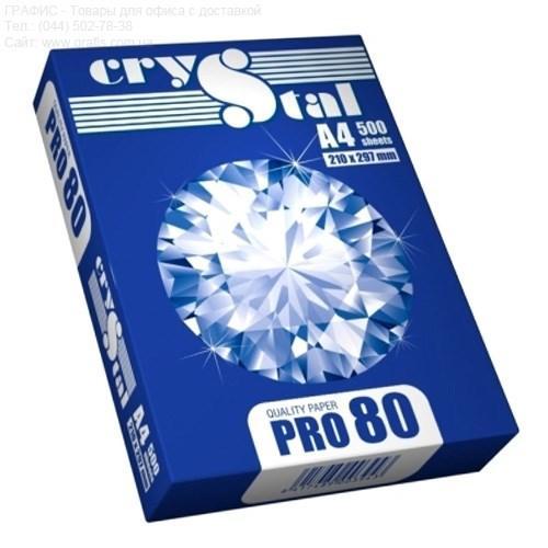 Папір офісний Crystal Pro 80 А4, 80 г/м2