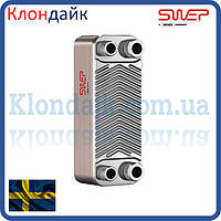 Пластинчатый теплообменник SWEP E6Tx30/1P-SC-S 4*3/4 15-70 кВт