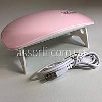 UV LED лампа Sun-mini розовая, 6w